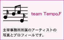 team tempo.F